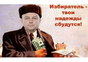 леонід юрійович климович